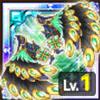 天翼戦神アウラのアイコン