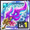 魔剣 戦神ポセイドンのアイコン