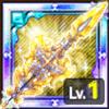 魔剣戦神タケミカヅチのアイコン