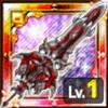 魔剣戦神シリーズのアイコン