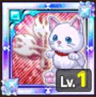 火覇双 フェリス-巫猫-のアイコン