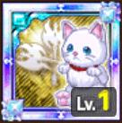 光覇双 フェリス-巫猫-のアイコン