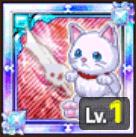 火魔剣 フェリス-巫猫-のアイコン