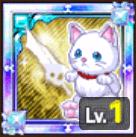 光魔剣 フェリス-巫猫-のアイコン