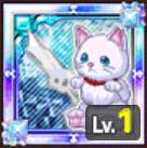 水魔剣 フェリス-巫猫-のアイコン