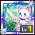 風魔剣 フェリス-巫猫-のアイコン