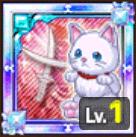 火羅刹 フェリス-巫猫-のアイコン