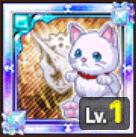 土騎装 フェリス-巫猫-のアイコン