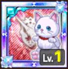 火騎装 フェリス-巫猫-のアイコン