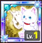 光騎装 フェリス-巫猫-のアイコン