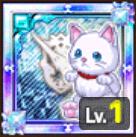 水騎装 フェリス-巫猫-のアイコン