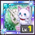 風騎装 フェリス-巫猫-のアイコン