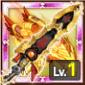 覇剣アレキサンダーのアイコン