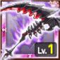 滅剣ネルガルのアイコン