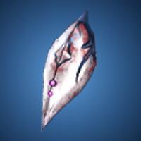 死龍の頭蓋
