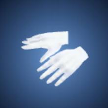 執事の手袋