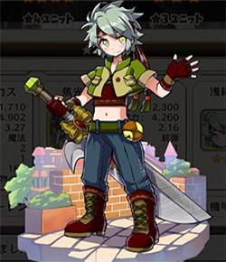 浅緑の剣士_リチャードの全体絵