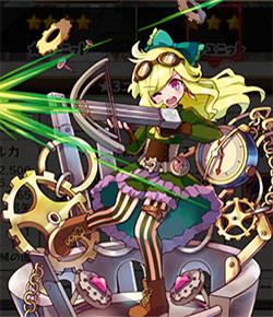 鋼心の矢乙女ファルカ
