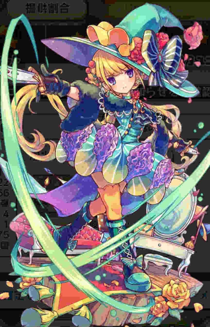 淑光の魔剣士シルヴァリア