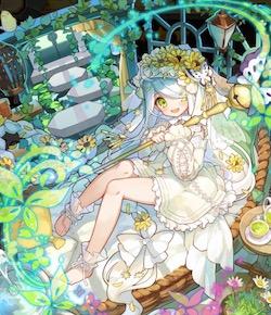 蝶舞夢の少女ペルール