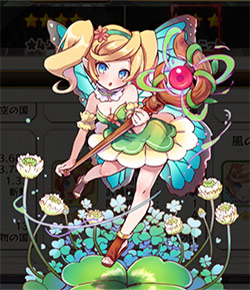 風の悪戯妖精ショーロ