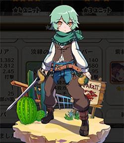 淡緑の剣士_ティンバーの全体絵