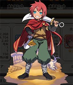 炎の少年剣士_ジーンの全体絵