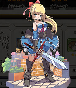 正義の女剣士_エリカの全体絵