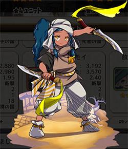 黄光の剣士_ヌイの全体絵