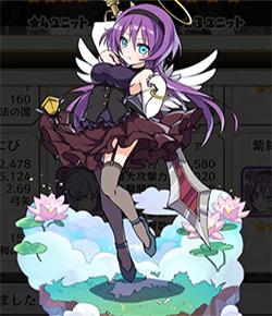 仁紫の旅剣士メリーチェ