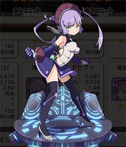 浅紫の格闘家_ホセファの全体絵
