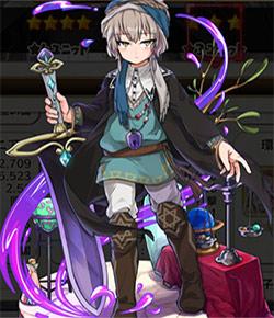 巡地の晶剣士アルシュータ
