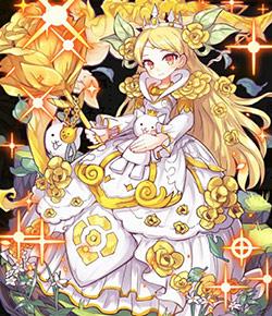 愛を司る女神アフロディテ(コラボ)