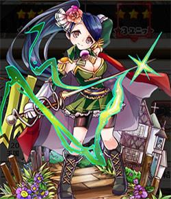 艶緑の突剣士ルーシー