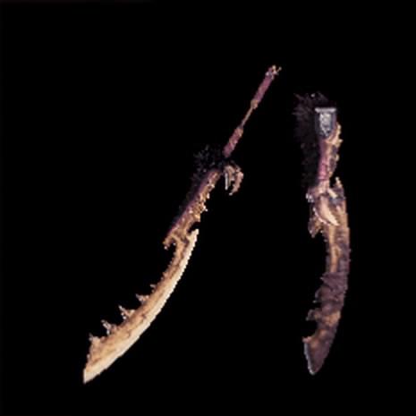 蛮顎竜丿激牙Ⅱ