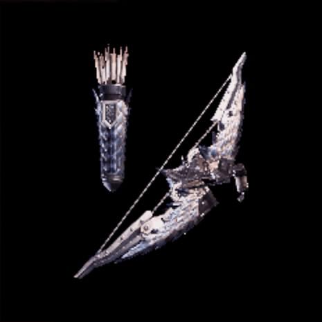 銀火竜の烈弓