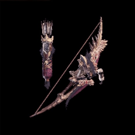 蛮顎竜丿火矢Ⅰ