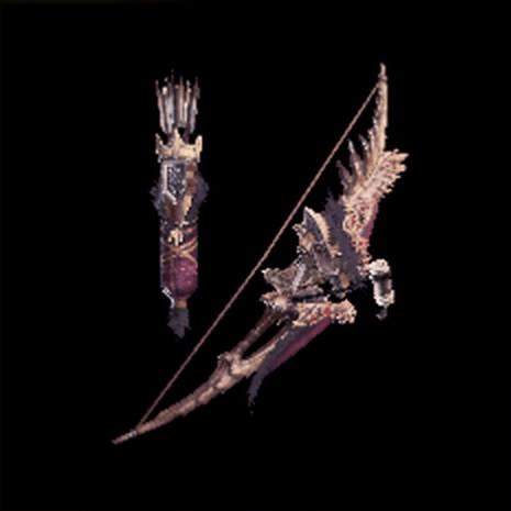 蛮顎竜丿火矢Ⅱ