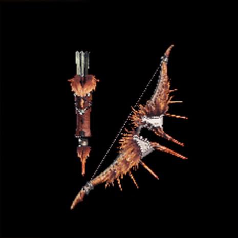 飛毒弓ベニアラシ