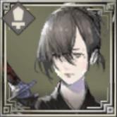 アケハ/異存たる剣客の画像