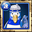盗人ペンギン