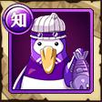 黒盗人ペンギン