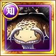 黒タイロウガメ