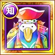 虹海賊ペンギン