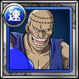 格闘隊 ブルー