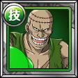 格闘隊 グリーン