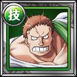 エリート スカイピア神兵(緑)