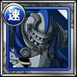 ジェネラルゾンビ(青)