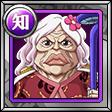 にょん婆(グロリオーサ)