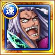 サガ/呪われた聖剣